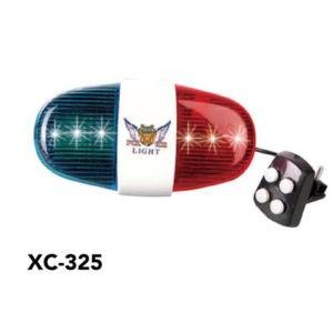 XC-325.jpg