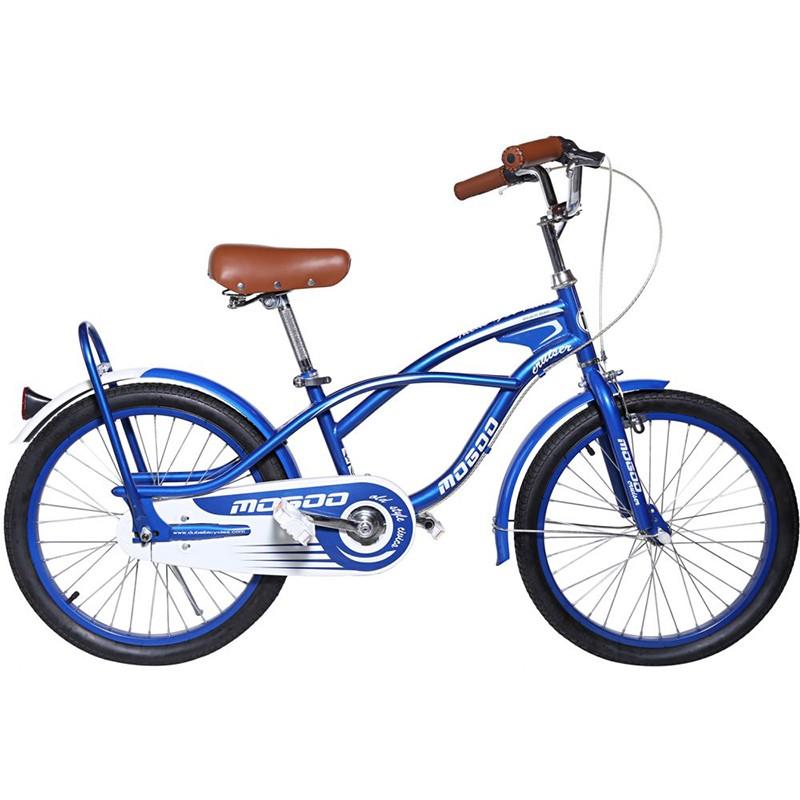 Mogoo Beach Cruiser Bike 20 Inch Blue Dubai Bicycles